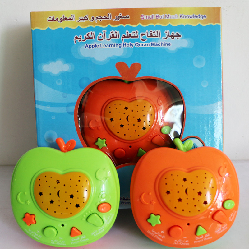 Children Mini Muslim Quran Learning Machines With LED Light Projection Arabic Auran Apple Stories Teller Coran Learning Toys(China (Mainland))