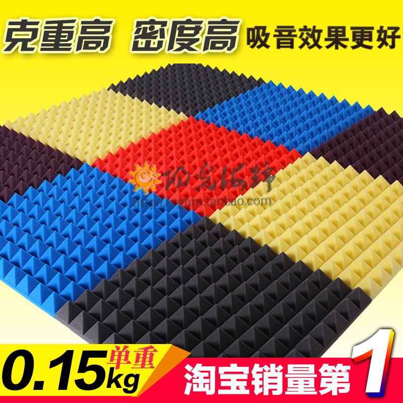 Акустические панели из Китая