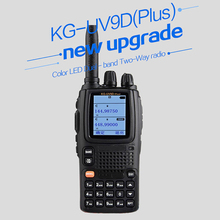 Buy General walkie talkie WOUXUN KG-UV9D VHF136-174MHz&UHF400-512MHz Dual Band Radio (Duplex Mode)TWIN BANDS TX,SEVEN BANDS RX for $179.36 in AliExpress store