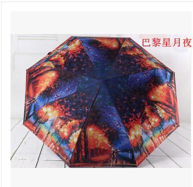 Painting Van Gogh Paintings Umbrella Folded Hand Automatic Umbrella(China (Mainland))