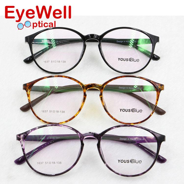 Korean Eyeglasses Frames Philippines : Light retro round TR90 optical frame design in Korea ...