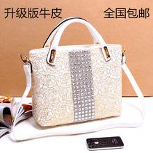 women shoulder bags 2016 New Hot Crocodile Embossed Leather Lace Bag Lady Diamond Handbag Shoulder Messenger Bag.