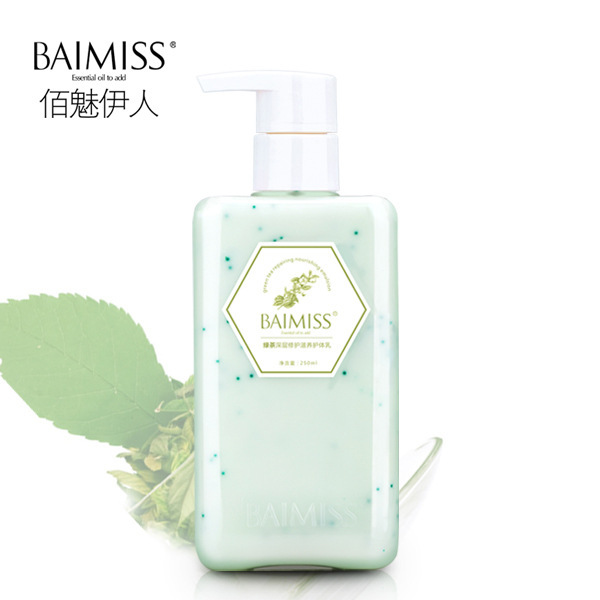 Green Tea Deep Repair Nourish Body Care Body Lotion 250ml Whitening Moisturizing Anti Wrinkle Anti Aging Skin Care Body Cream(China (Mainland))