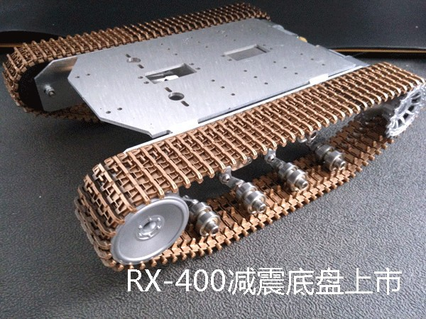 BIG !Full metal tank car chassis /All metal crawler 2WD load large more than 5kg!/ obstacle-surmounting tank chassis(China (Mainland))