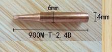 Lead-free Red copper Pure cupper Solder tip 900M-T-2.4D For Hakko 936 FX-888D Saike 909D 852D+ 952D Diamagnetic DIY
