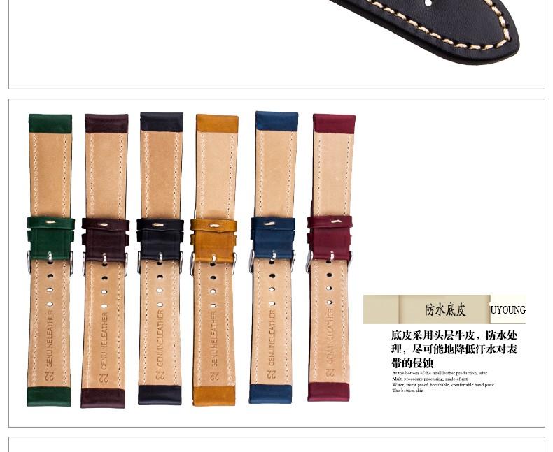 Группа подходит мужчины и женщины теплые кожаный ремешок 6 выбраны 18 | 20 22 мм