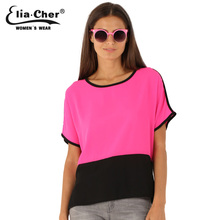 Blouse Women Tops 2015 Women Blouse Eliacher Brand Plus Size Casual Women pullovers Clothing Lady Shirts Blusas Women Top(China (Mainland))
