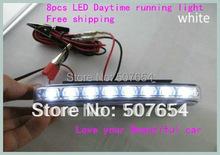 Free shipping!High quality DC12V 8pcs led daytime running light(DRL)/led day driving light, 100%waterproof