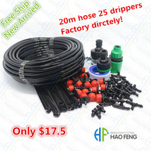 Free ships 20m Hose 25x Drippers Micro Irrigation Drip System Plant Garden Watering Kit(China (Mainland))