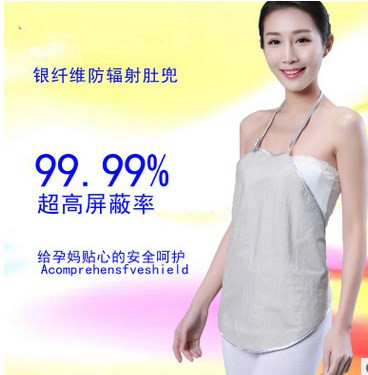 The new 2017 baby health protection against radiation low price high quality good protective chinese-style chest covering