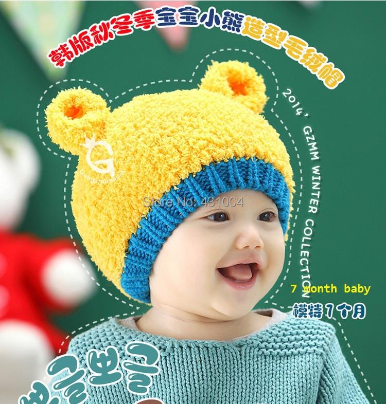fashion baby hat baby bear Cute Warmer Children Cap children Hat infant cap 4 colors(China (Mainland))