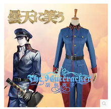 ! Newest! Donten Ni Warau Abe Aoiyo Full Set Army Uniform Cosplay Costume ,Perfect Custom you! - The Sun's store