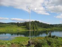 inverter wind turbine promotion