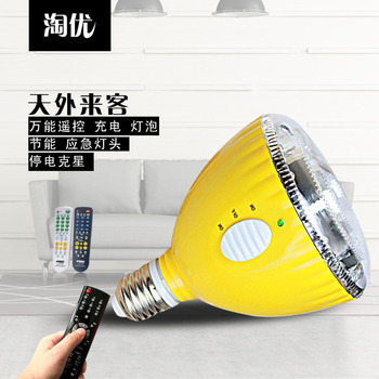 Led universal remote control ball light bulb single lamp charge lamp