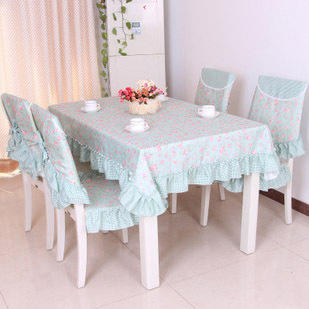 Pastoral beautiful rose design table cloth set chair cover for Table design cloth