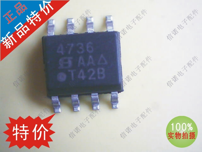 Free shipping SI4736 4736 MOSFET(Metal Oxide Semiconductor Field Effect Transistor)(China (Mainland))