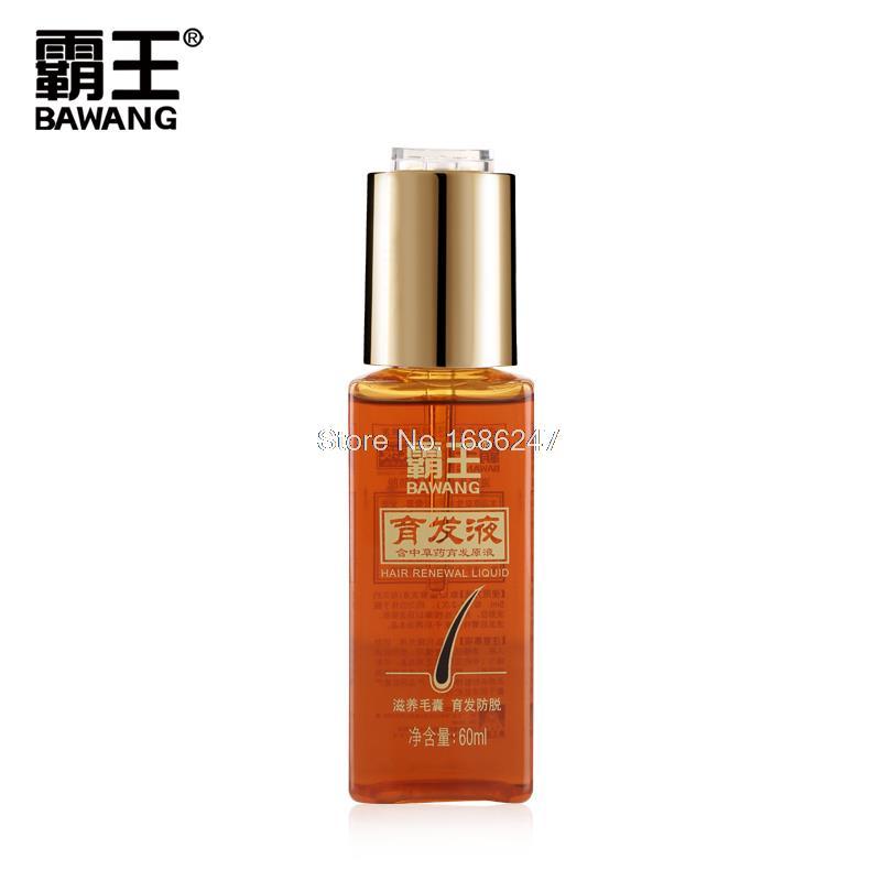 100% factory original 60ML Bawang hair renewal liquid anti-hair loss products hair growth treatment hair loss therapy fast(China (Mainland))