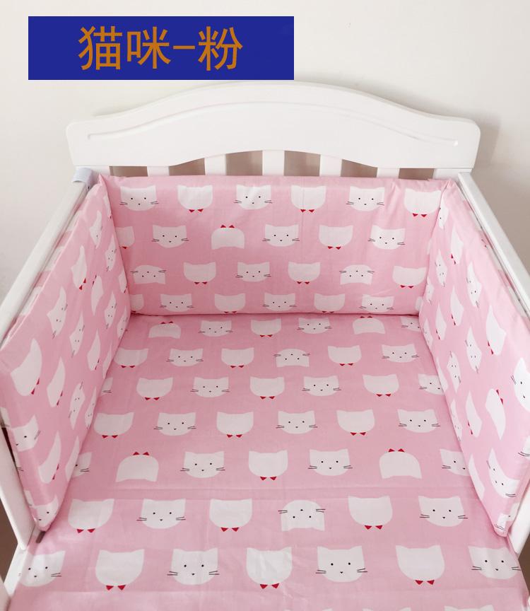 b b lit protection promotion achetez des b b lit protection promotionnels sur. Black Bedroom Furniture Sets. Home Design Ideas