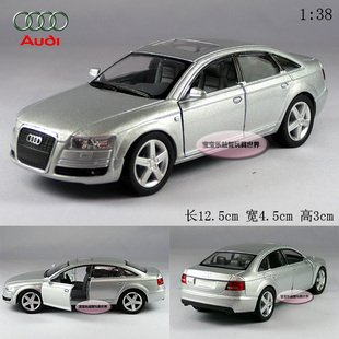 New AUDI A6 1:38 Alloy Diecast Car Model Toy Collection Silver B110c(China (Mainland))
