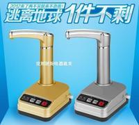 подлинный специальной минеральной воды бутилированной воды автоматический насос подогреватель воды электрические насосные питьевой воды отключен