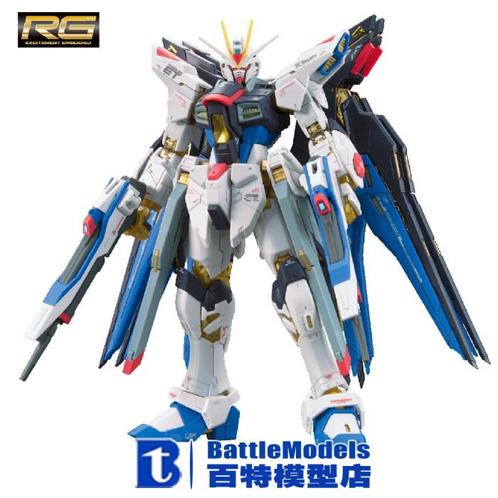 Genuine BANDAI MODEL 1/144 SCALE Gundam models #185139 RG Strike Freedom Gundam plastic model kit<br><br>Aliexpress