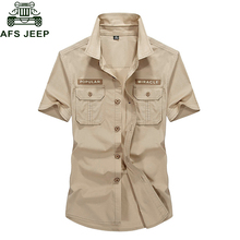 Buy Afs Jeep 2017 Summer New Mens Shirt Casual Fashion Short Sleeve Vetement homme Slim Fit Cotton Brand Clothing Solid Shirt Male for $21.98 in AliExpress store