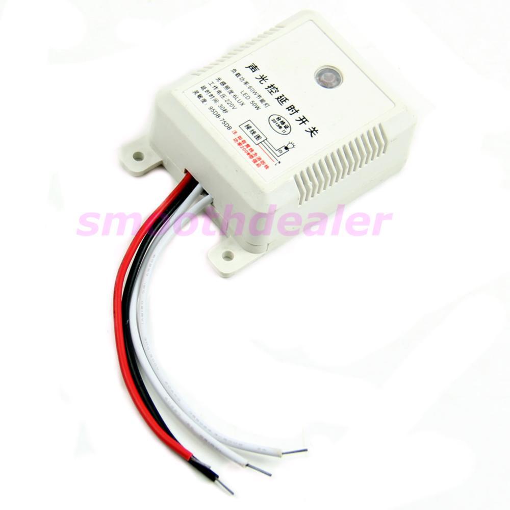 Гаджет  Intelligent Auto On Off Light Sound Voice Sensor Switch Time Delay AC 160-250V None Электротехническое оборудование и материалы