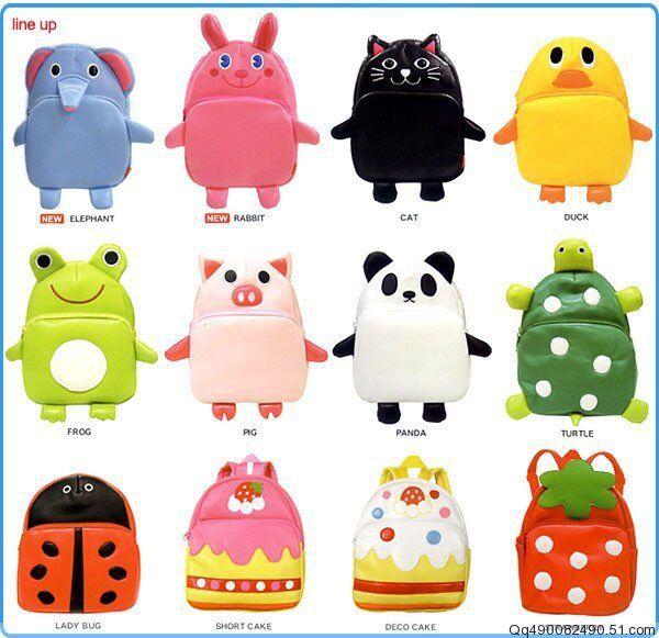 (all kinds) cartoon animal printed children backpacks boys and girls schoolbag cute(China (Mainland))