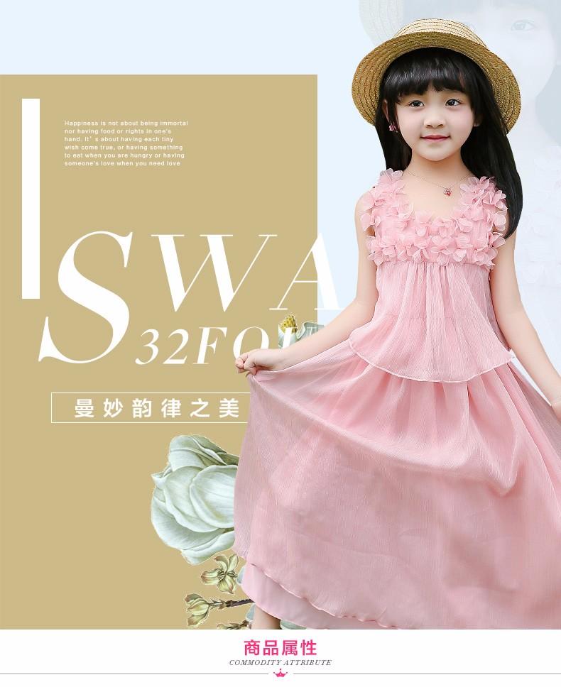Скидки на 2016 новая мама и дочь платье семьи сопоставления одежда высокого качества розовый цветок украшения рукавов женщины летние длинные платья
