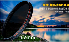 ZOMEI 67 mm Fader Variable ND Filter Adjustable ND2 to ND400 67mm High Definition Neutral Density for Camera DSLR(China (Mainland))