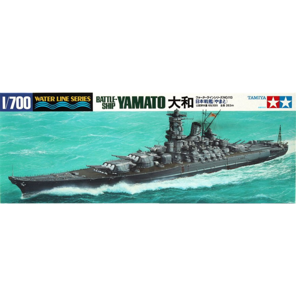 OHS Tamiya 31113 1/700 Japanese Battle Ship Yamato BB Assembly Scale Military Ship Model Building Kits(China (Mainland))