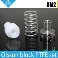 DIY 3D drucker Ultimaker 2 + UM2 Erweiterte + Olsson block austauschbaren düsen PTFE kit für 1,75/3mm filament(China (Mainland))