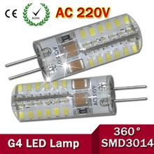 Buy High Power SMD3014 3W/4W/6W/7W 220V 230V 240V G4 LED Lamp led light 360 Beam Angle LED Bulb Lamps warranty for $1.29 in AliExpress store