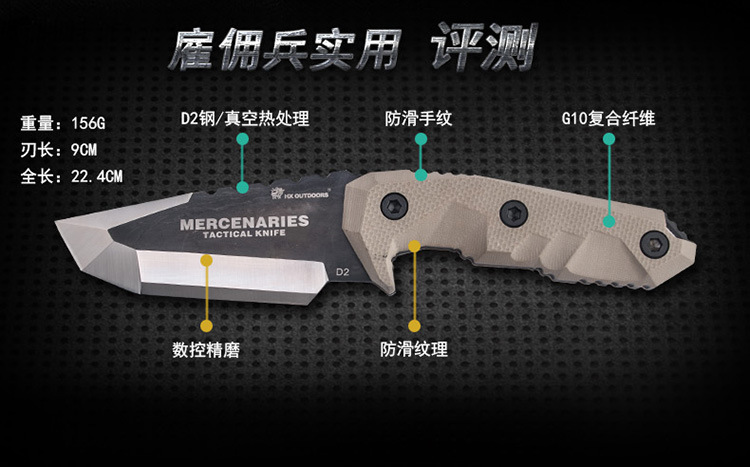 Buy HX OUTDOORS Mercenaries D2 steel high hardness tactics straight knife wilderness survival knife outdoor High quality knife cheap