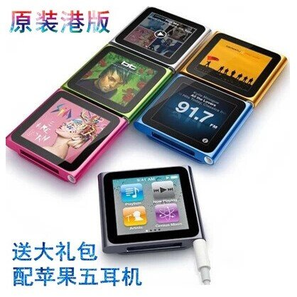 Red FOR Apple iPod nano 6th Generation 1.8'' IPS touch screen 8GB MUSIC FM VIDEO MP3/4 PLAYER A variety of language(China (Mainland))