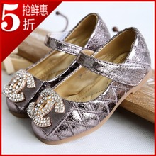 2013 spring shoes girls shoes spring princess leather cow muscle slip-resistant outsole rhinestone single shoes(China (Mainland))