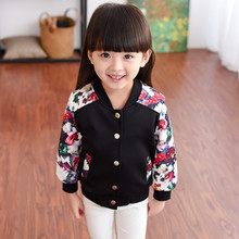 2016 new children's clothing and accessories boy girl's Hoodie Cardigan baseball uniform children long sleeved jacket SY345(China (Mainland))