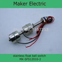 220 V Tank Sensor de nivel de agua MK-SFS12010-2 SUS304 acero inoxidable interruptor de flotador automático interruptor flotante ES6010