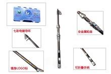 Wholesale supply of high grade sea pole Guangwei Kit Boss 2 4 2 7 m GW