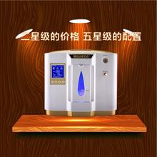 Кислородной терапии 1L 3L 6LPM сдвиг бытовая автомобильное зарядное устройство кислородная кислородный концентратор портативный с распыление функция