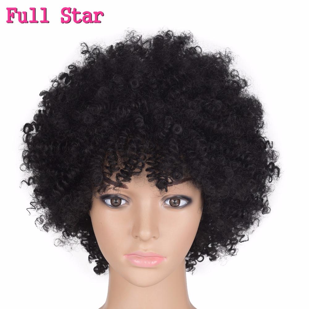 synthetc wig Full Star297