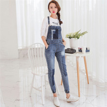 Daisy & Na Women Girl Washed Jeans Denim Fold Pencil Pants Trousers Strap Rompers Jumpsuits 064