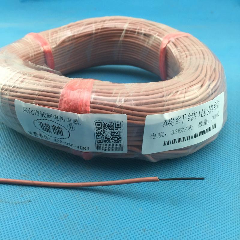Гаджет  100M New infrared heating cable system of 3mm Silicone carbon fiber wire electric hotline None Строительство и Недвижимость