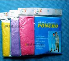 4Pcs/Lot Disposable Raincoat Adult Emergency Waterproof Hood Poncho Camping Must Rain Coat Unisex F1478(4)