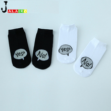 2016 Baby Socks Kids Accessories Kids Hosiery Baby Boy Socks Girls Floor Sock For Baby Girls Summer