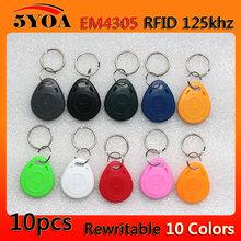 10 pz em4305 copia riscrivibile scrivibile rewrite duplicato tag rfid di prossimità id token key portachiavi anello 125 khz carta di accesso(China (Mainland))