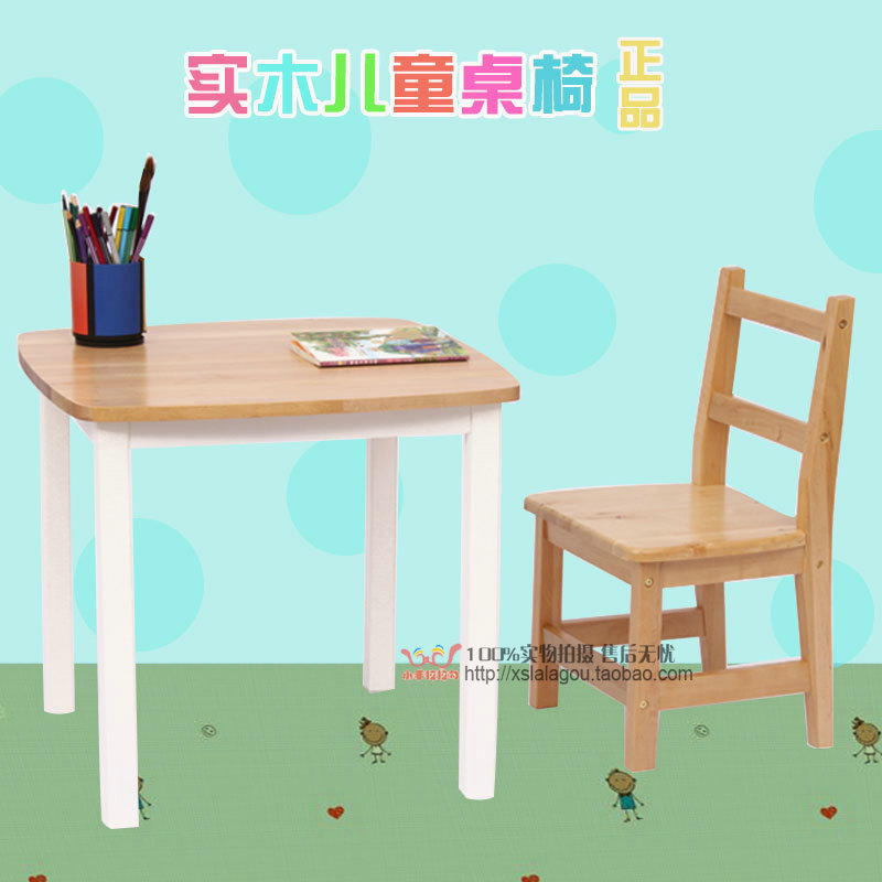 Export wood tables and chairs for children to learn a for Small chair for kid