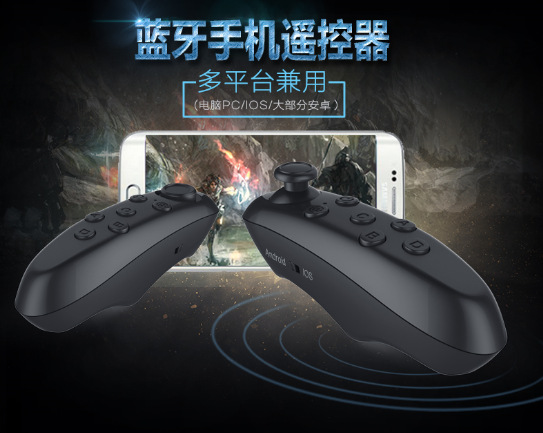 High-end fashion mini Bluetooth Gamepad Android Game Controller Joystick Selfie Shutter Remote Wireless Mouse for Mobile Phone(China (Mainland))