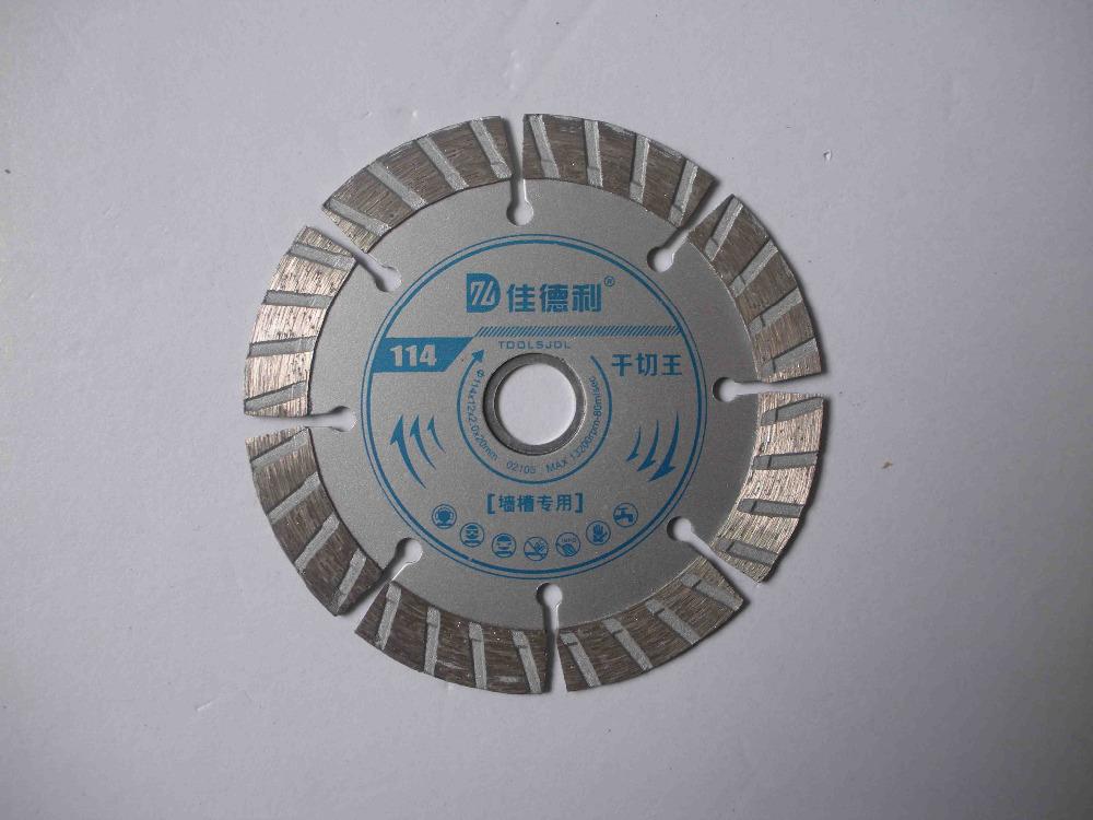 110mm diamond turbo disc, 4 inch diamond cutting blade, marble cutter disc