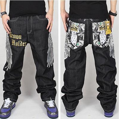 Just Black Brand Jeans - Xtellar Jeans